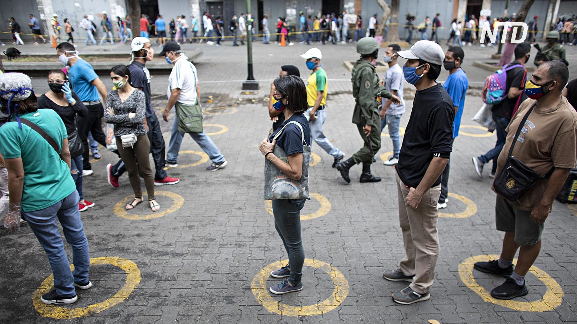 Межамериканский банк развития предрекает экономический спад в регионе в 8-10%