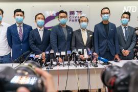 12 продемократических кандидатов Гонконга отстранены от выборов