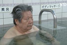Общественным баням в Японии с трудом удаётся выжить