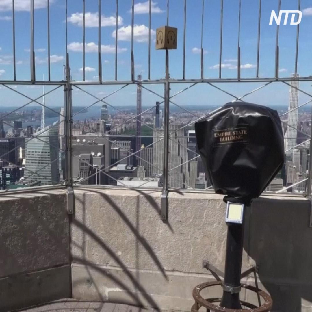Эмпайр-стейт-билдинг открывается, но в лифте надо стоять лицом к стене