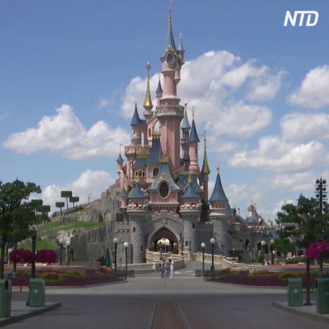 «Диснейленд» в Париже откроется 15 июля