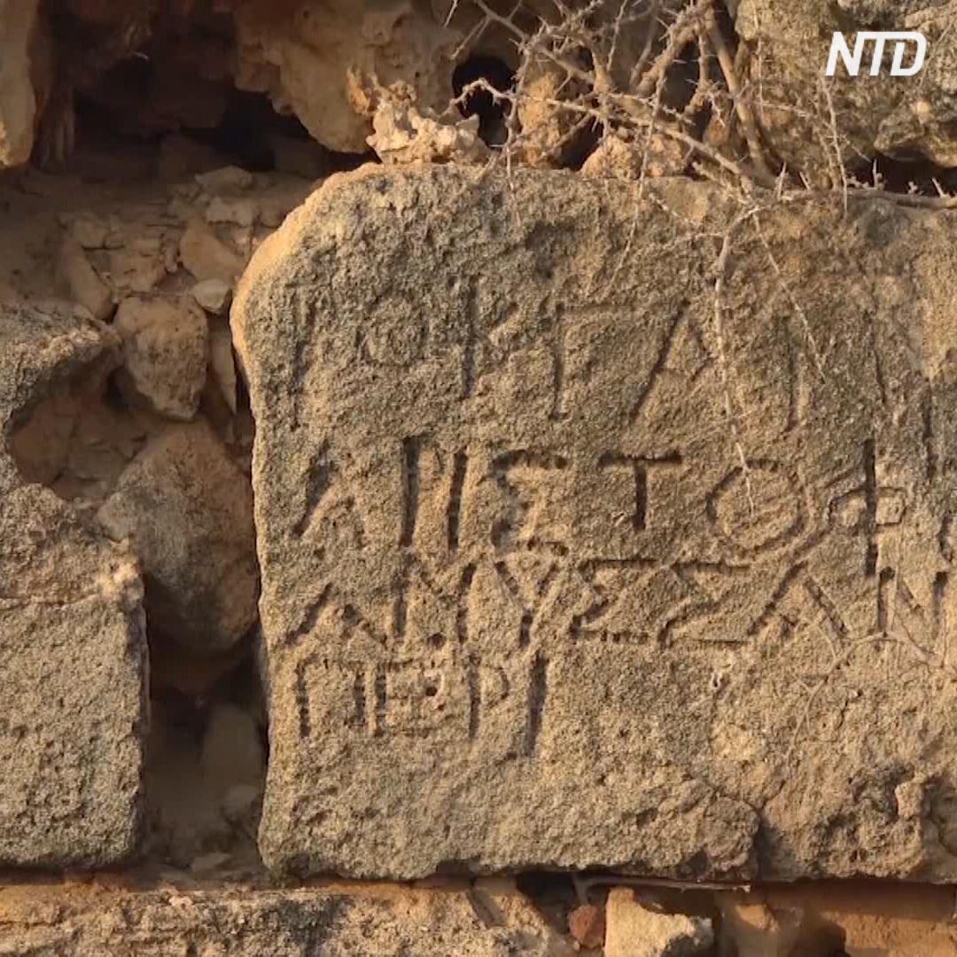 Развалины древних византийских бань хранят в ливийском городе Тукра