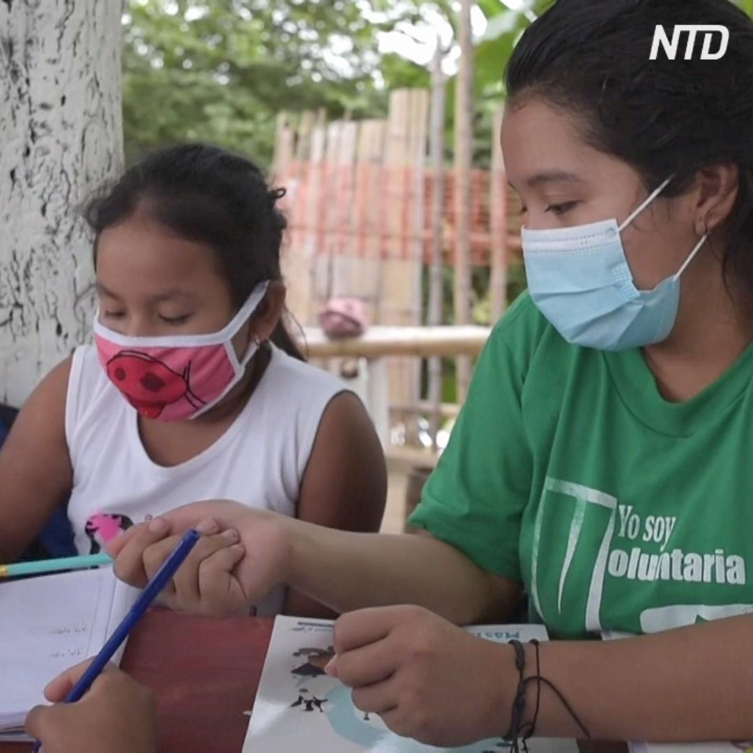 40 эквадорских детей ходят в школу под деревом, открытую 16-летней девочкой