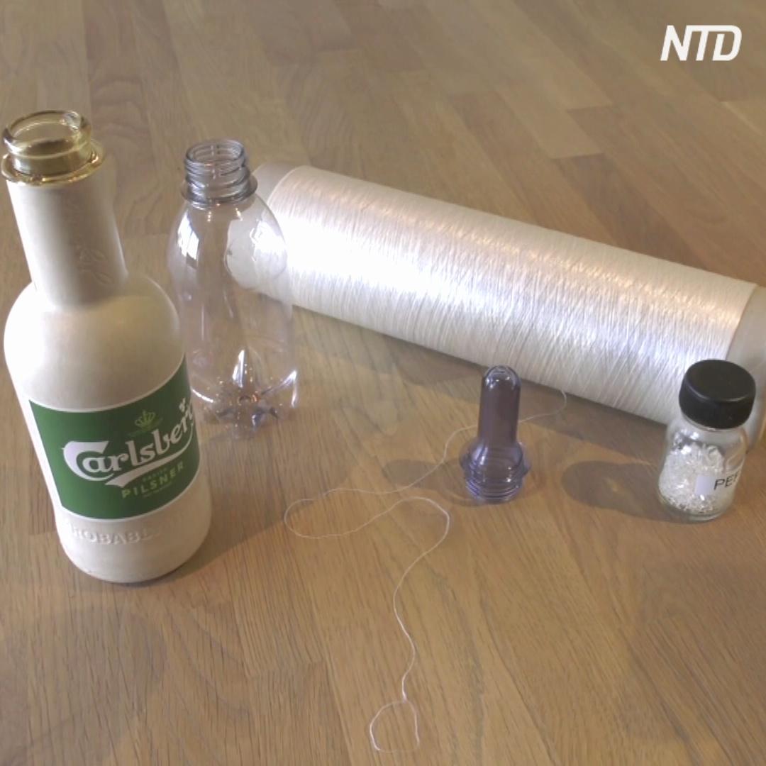 Новый биопластик из Нидерландов разлагается за несколько лет, а не веков
