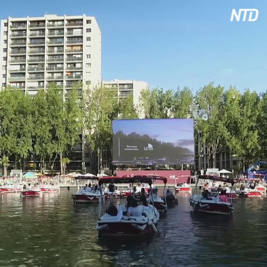 В кинотеатре под открытым небом в Париже зрителей посадили в лодки
