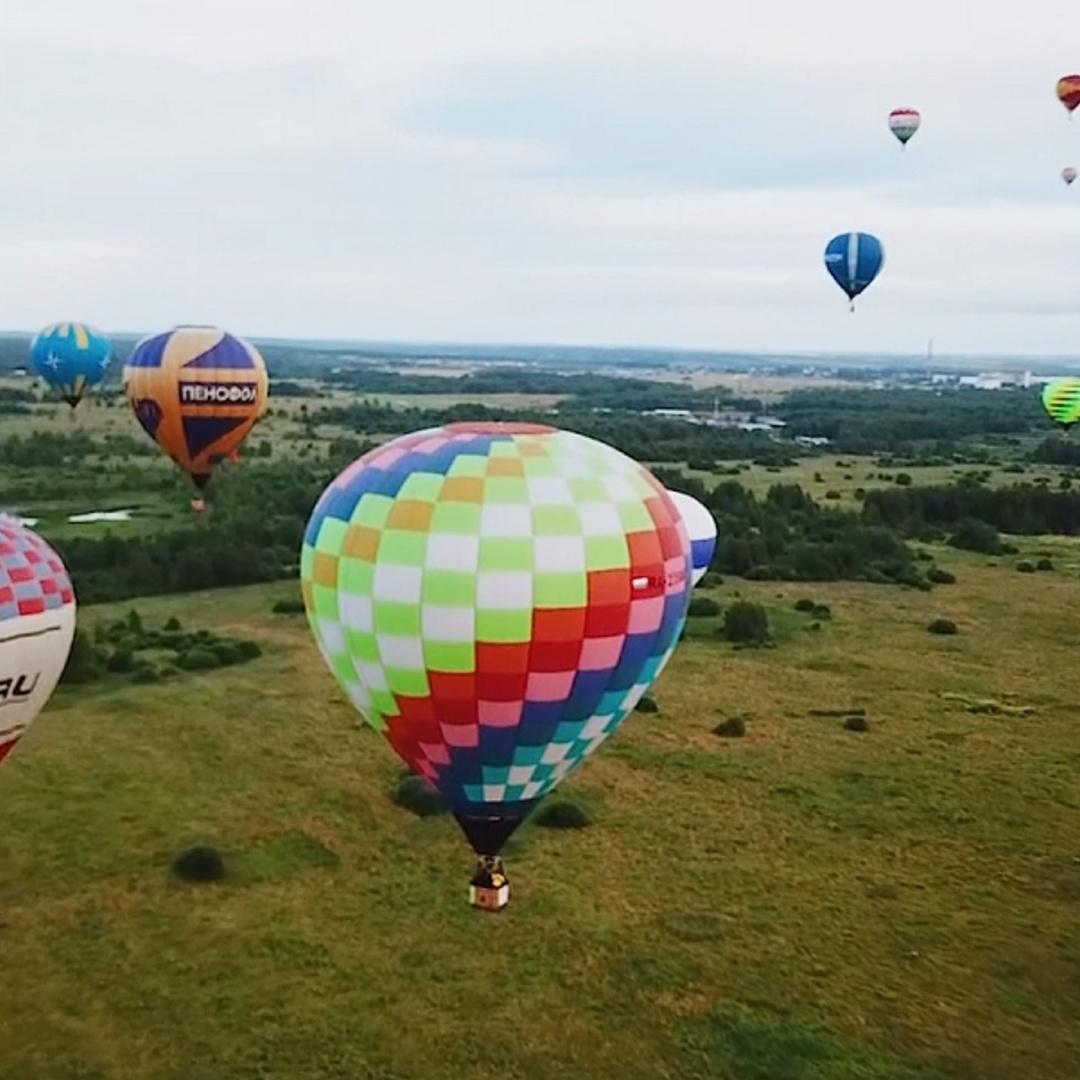 Фестиваль воздушных шаров прошёл в Ярославской области