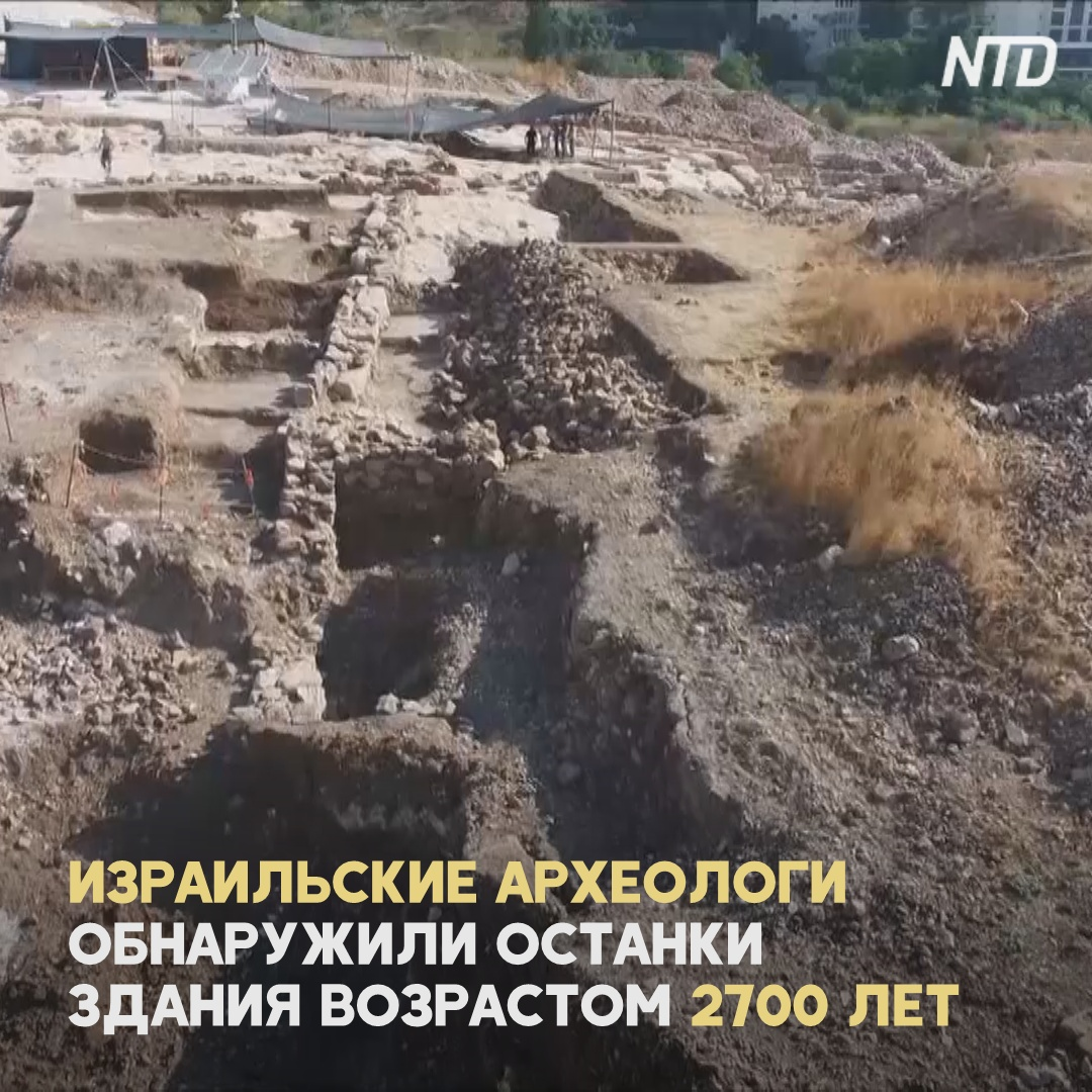 Останки здания возрастом 2700 лет нашли в Иерусалиме