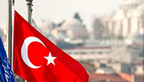 Поучение гражданства Турции путем инвестиций