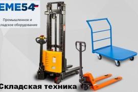 Приобрести промышленную технику через онлайн-магазин