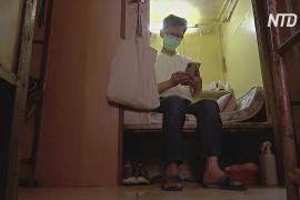 Жители «квартир-коробок» в Гонконге остались без горячей еды из-за карантинных мер