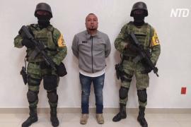 Главарь наркокартеля Эль-Марро попал в руки мексиканских властей