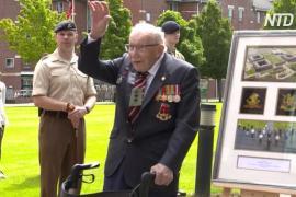 100-летний капитан Том Мур получил звание почётного полковника