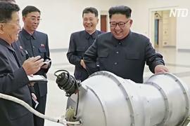 ООН: КНДР могла разработать ядерную боеголовку для баллистических ракет