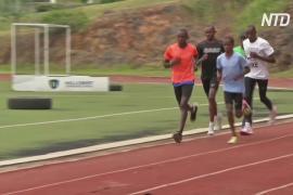 «Я скучаю по забегам»: чемпион мира из Кении ждёт соревнований