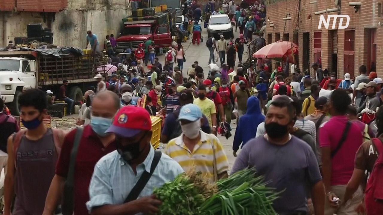 Крупнейший рынок Каракаса может стать местом распространения коронавируса