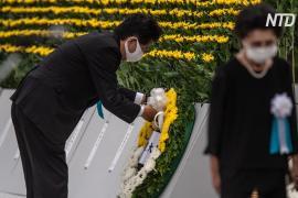 75 лет спустя: в Хиросиме почтили память погибших от атомной бомбы