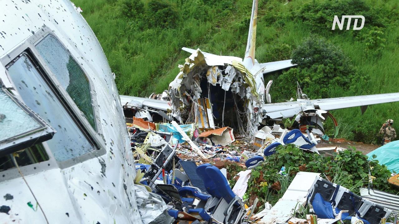 В Индии прощаются с пилотами, погибшими в авиакатастрофе в Кожикоде