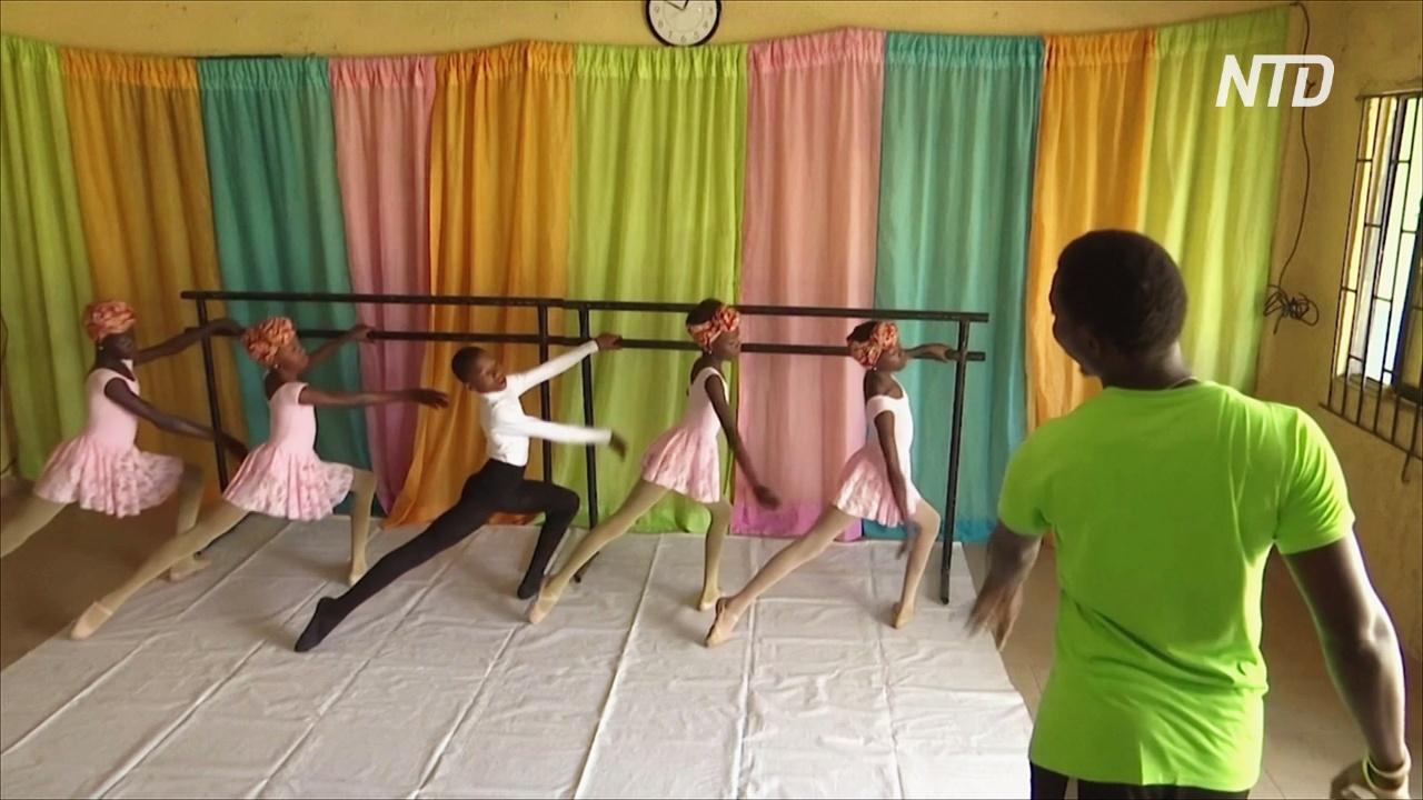 Нигерийский мальчик прославился после балетного танца под дождём