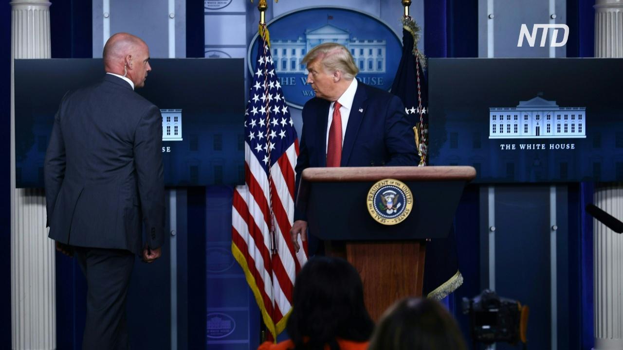 Возле Белого дома в США звучали выстрелы, Трампу пришлось прервать брифинг