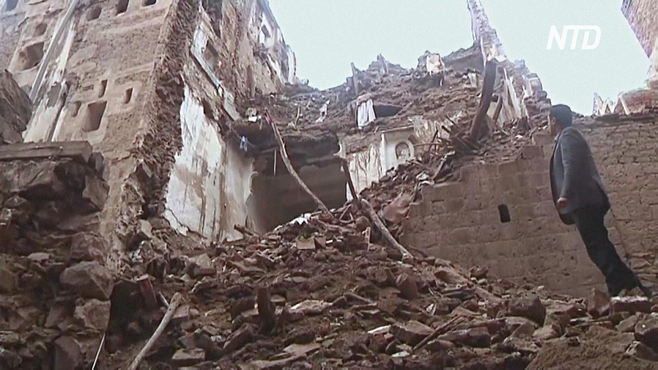 Дожди разрушают старые дома столицы Йемена, внесённые в список ЮНЕСКО