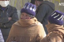 В Боливии из-за COVID-19 переполнены морги, тела лежат прямо на улице