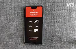 Смартфоны на Android будут предупреждать о землетрясениях