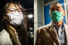 Гонконгского медиамагната и активистку освободили под залог