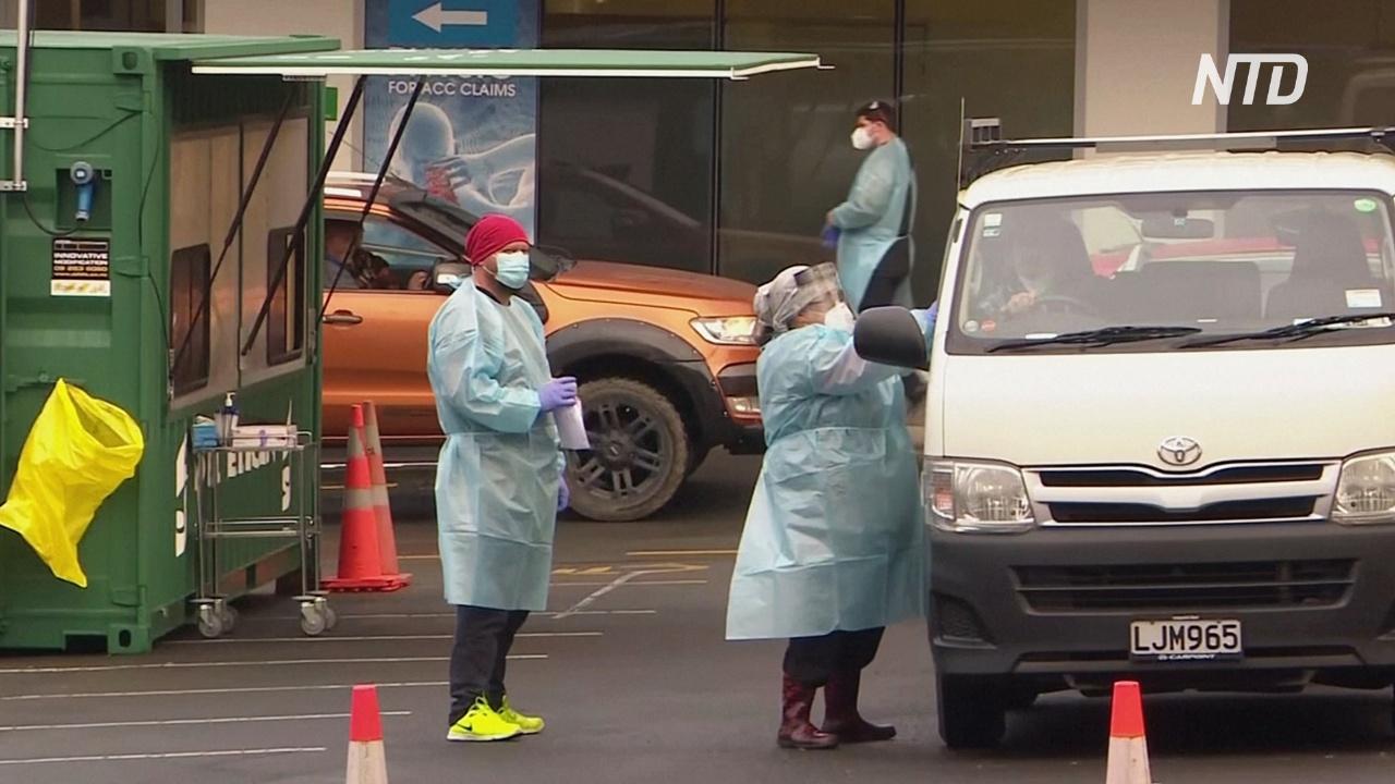 В Новой Зеландии впервые за 100 дней выявили заражённых коронавирусом
