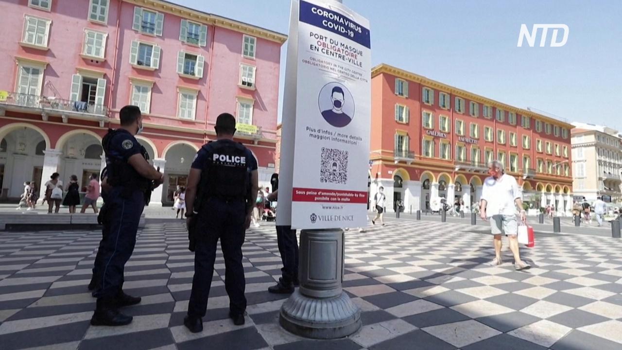 Полиция Ниццы за час оштрафовала 140 человек без масок