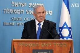 Израиль подписал с ОАЭ историческое мирное соглашение
