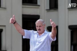 Россия пообещала Беларуси военную помощь