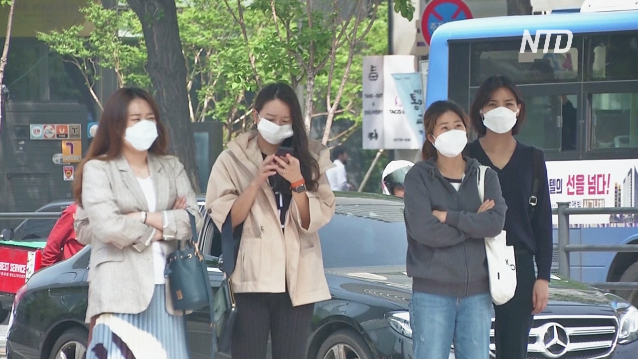 В столичном регионе Южной Кореи новая вспышка коронавируса