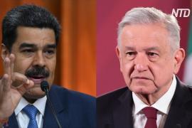 Президенты Мексики и Венесуэлы первыми хотят испытать российскую вакцину от COVID-19