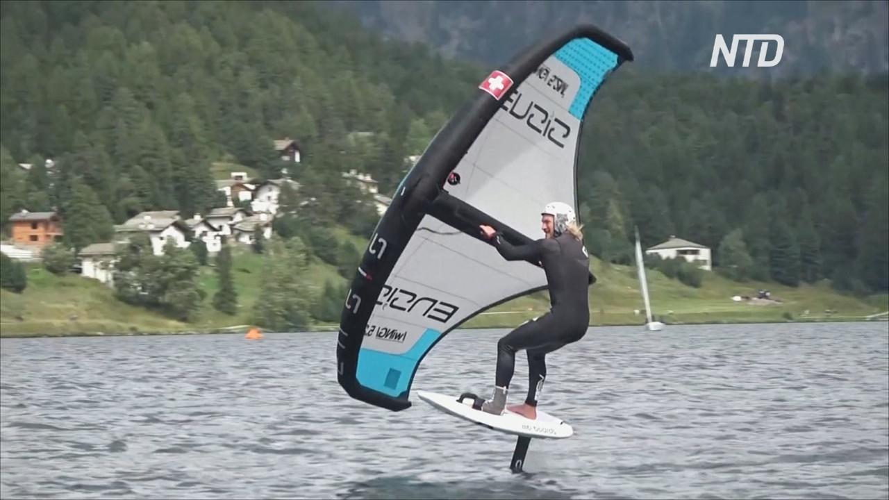 На швейцарском озере проходят соревнования на фоилбордах