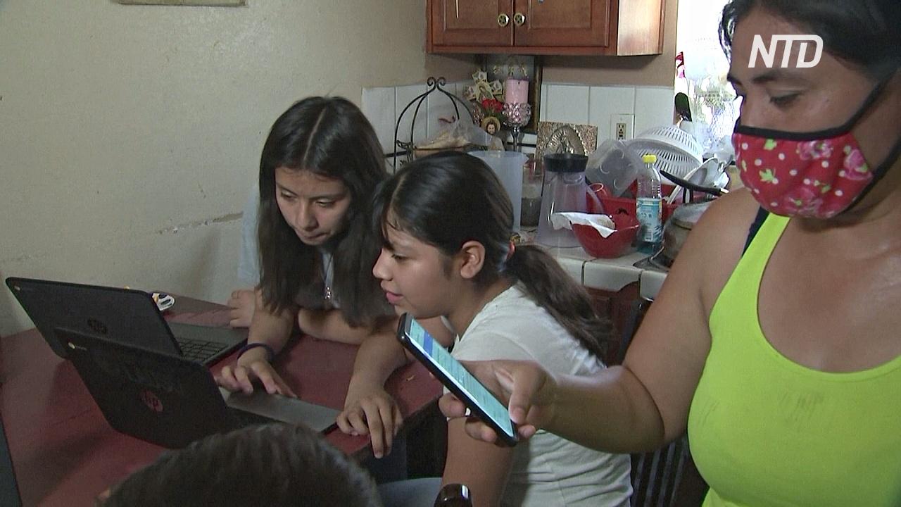 Один смартфон на пятерых: как будут учиться онлайн дети из бедных семей Калифорнии