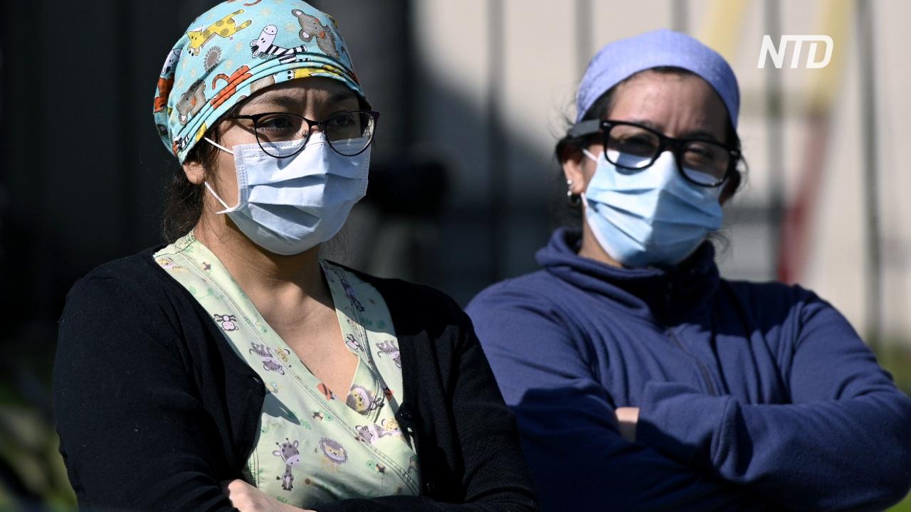 В Аргентине общее число заражённых COVID-19 превысило 300 тысяч