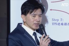 Тайвань: Китай совершил кибератаки на правительственные учреждения