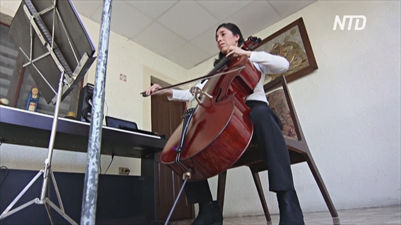 «Музыка для передышки»: как боливийцам помогают пережить пандемию