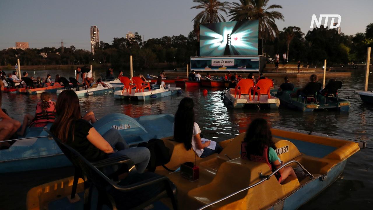 В Тель-Авиве открыли кинотеатр на воде