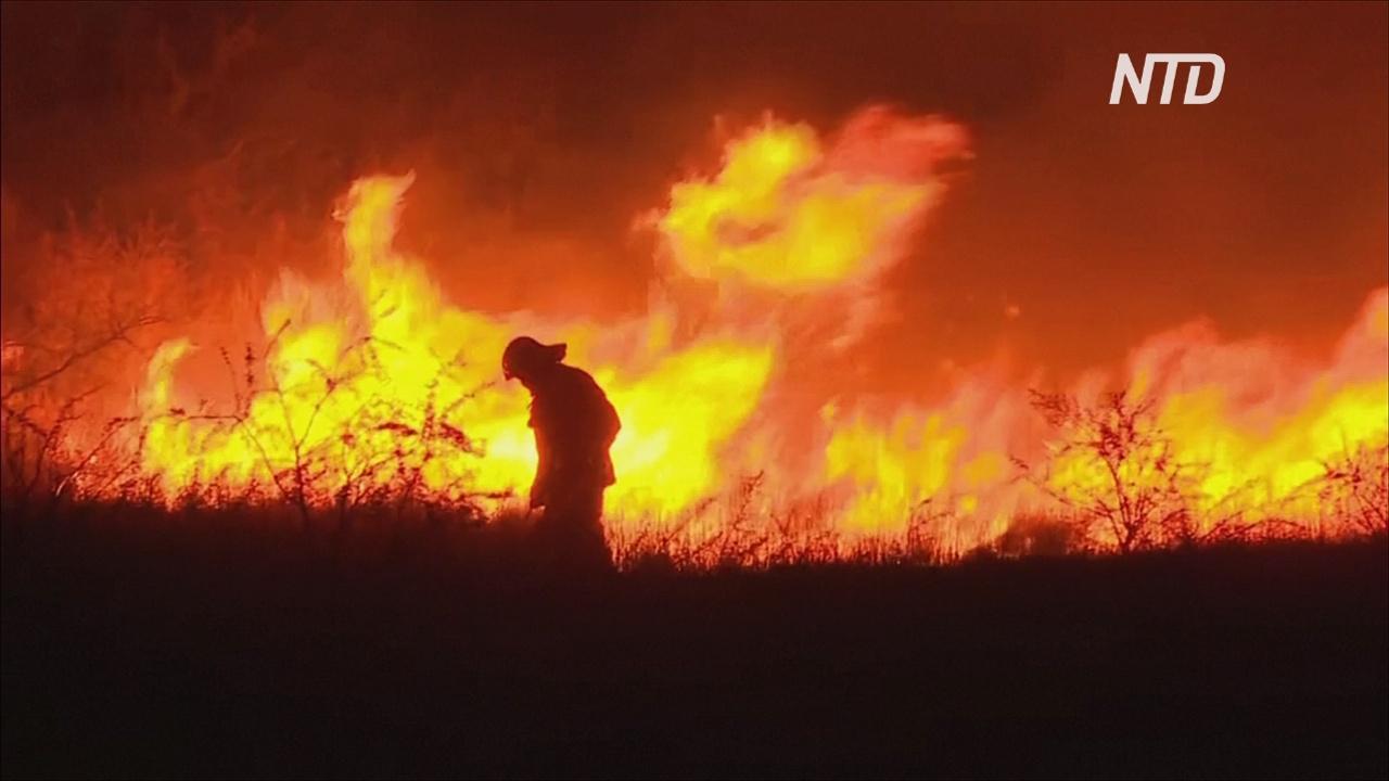В аргентинской провинции Кордова бушуют пожары