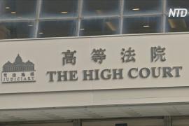 Суд Гонконга отказал в освобождении под залог первому человеку, обвинённому в рамках закона о нацбезопасности