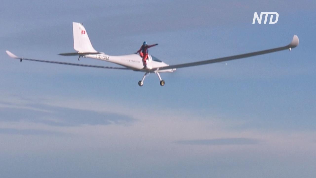 Швейцарский парашютист совершил первый в мире прыжок с «солнечного самолёта»