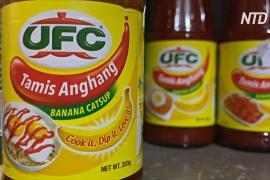 Узнать историю знаменитого бананового кетчупа Филиппин теперь можно онлайн