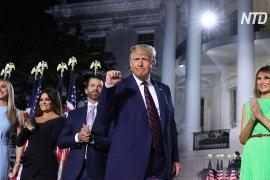 Дональд Трамп официально согласился стать кандидатом в президенты