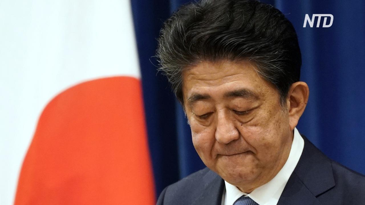 Премьер Японии уходит в отставку, пробыв на посту рекордный срок