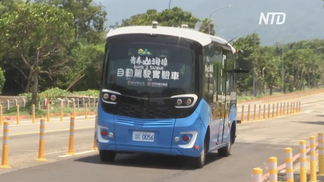 На Тайване беспилотные автобусы испытывают на пассажирах