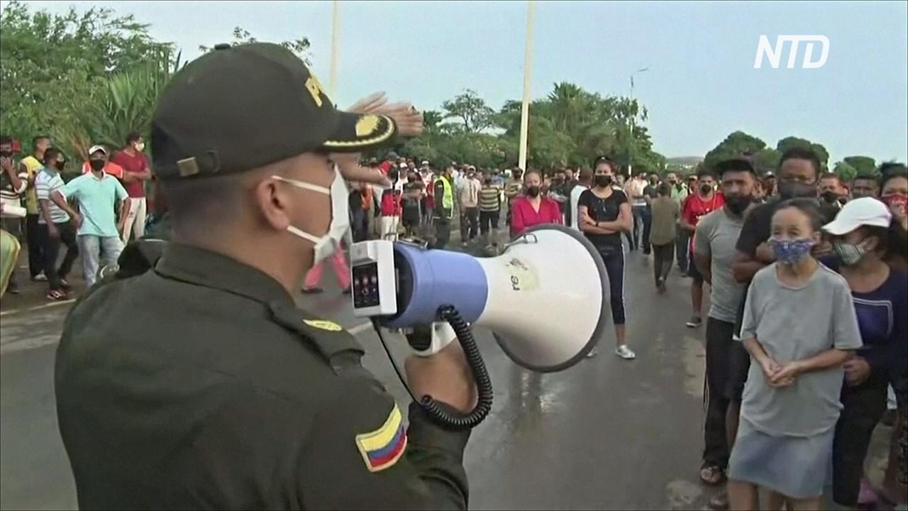 Вернувшихся из-за пандемии венесуэльцев на родине встречают холодно