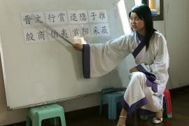 США признали Институты Конфуция иностранными миссиями китайской компартии