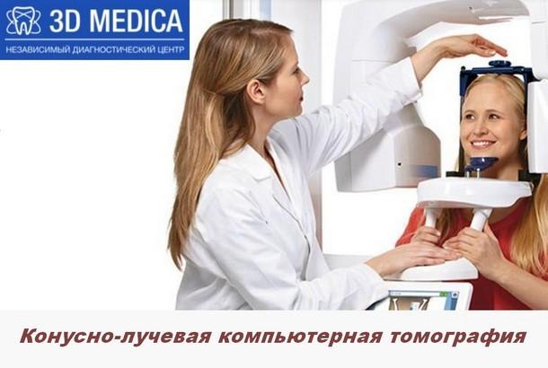 Передовые исследования в стоматологии