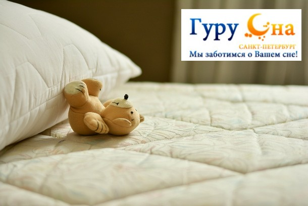 Неотъемлемый атрибут для сладкого сна